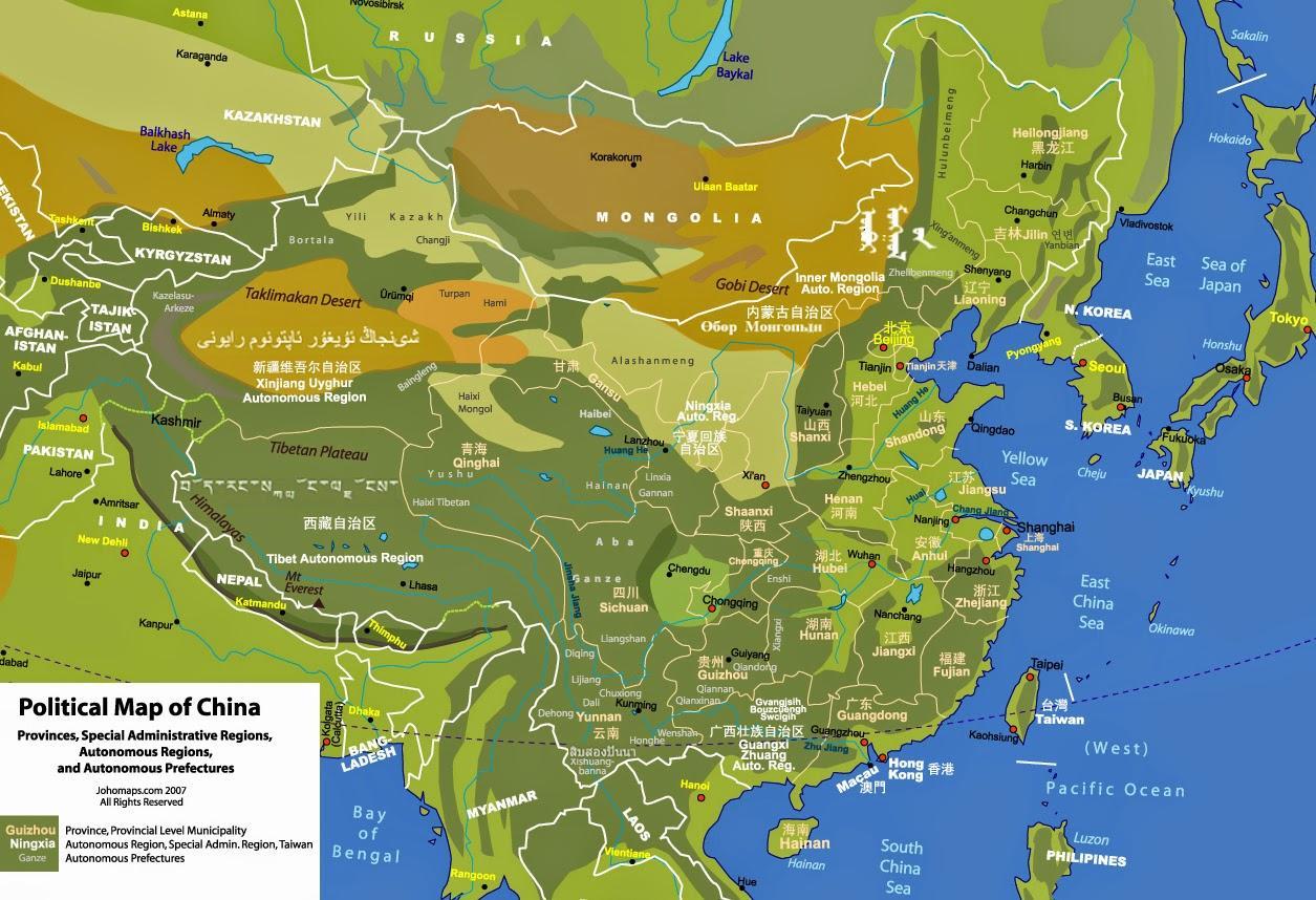 China Karte Physisch.Physische Geographie Von China Karte Physische Geographie Karte